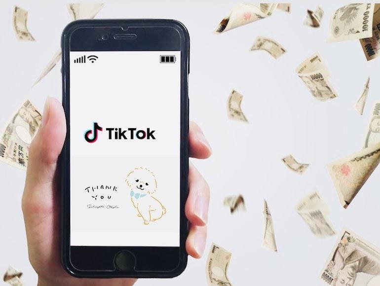 【2020年最新版】TikTok(ティックトック)収益化ついに!?どうやって稼ぐの?徹底分析