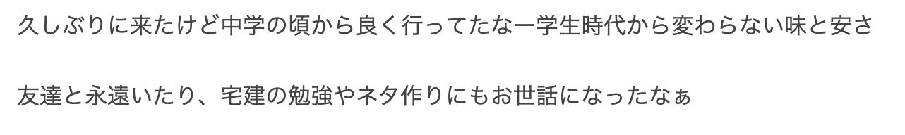 平野ノラ公式ブログ