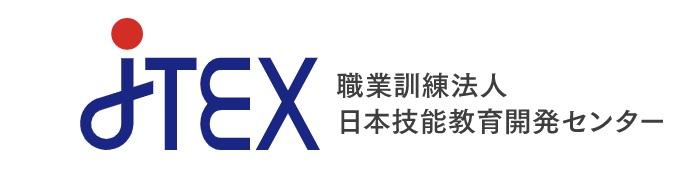 JTEX トップ